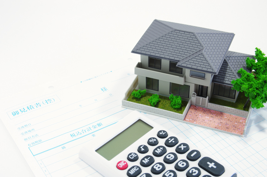 Property pricing is crucial